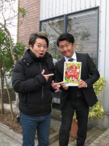 シローさんとアセイさんと☆ | ヒムカ出版